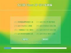 <b>大白菜WinXP 标准装机版 2021.04</b>