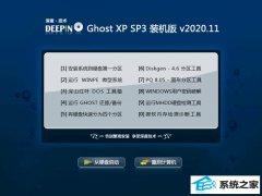 <b>深度技术Windows xp 安全装机版 2020.11</b>